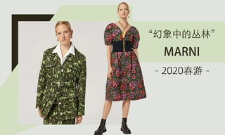 Marni - 幻象中的叢林(2020春游)
