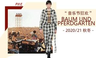 Baum und Pferdgarten - 音乐节狂欢(2020/21秋冬 预售款)