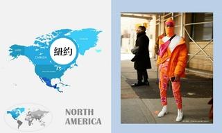 20/21秋冬 纽约男装时装周—色彩分析