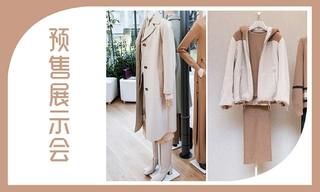 【預售展示會】Loro Piana 2020/21秋冬