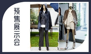 【預售展示會】Lorena Antoniazzi 2020/21秋冬