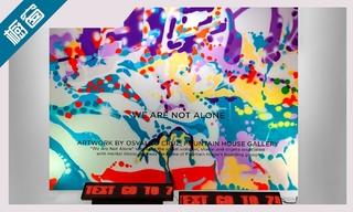 【櫥窗陳列】Saks Fifth Avenue:透過櫥窗看藝術 &  Jo Malone:薰衣草