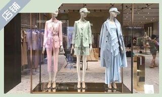 【店鋪賞析】Max Mara 澳門旗艦店 &  Saks Fifth Avenue 翻新后的陳列室