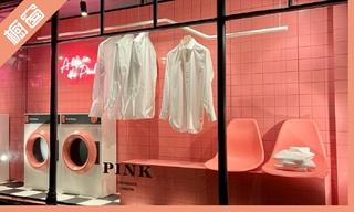 【櫥窗陳列】Pink Shirtmaker:粉紅洗衣店 & Bottega Veneta:一個藍色的故事櫥窗