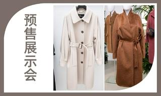 【預售展示會】Cinzia Rocca  & Les Copains 20202/21秋冬