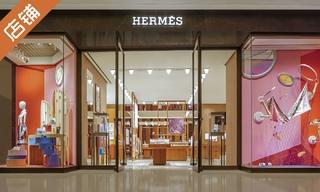 【店鋪賞析】隔離后的首個營業日,愛馬仕在中國廣州的精品店就賺了270萬美元? & Louis Vuitton 于 SKP-S 開設限時活動