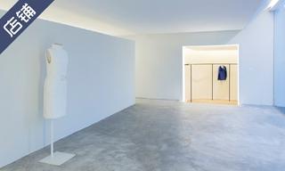 【店鋪賞析】直白的美:巴西EGREY PROJECT商店 & 現代邊緣永恒的簡約:瑞典 FILIPPA K旗艦店