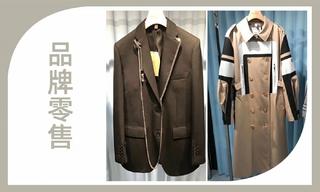 【品牌零售】MaxMara & Burberry 2020春夏
