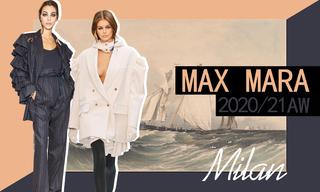 Max Mara:開啟航海之旅(2020/21秋冬)