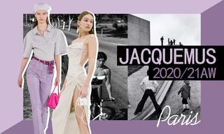 Jacquemus:回憶中的法式浪漫(2020/21秋冬)