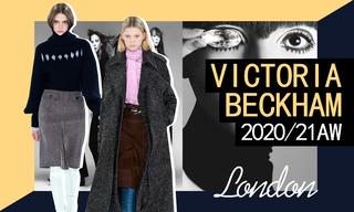 Victoria Beckham:溫和的反叛(2020/21秋冬)