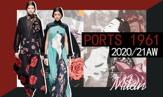 Ports 1961:融合東西方之美(2020/21秋冬)