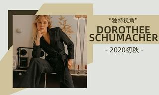 Dorothee Schumacher - 独特视角(2020初秋)