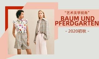 Baum Und Pferdgarten - 艺术美学视角(2020初秋)