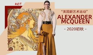 Alexander McQueen - 英国新艺术运动(2020初秋)