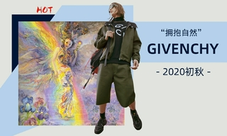 Givenchy - 拥抱自然(2020初秋)