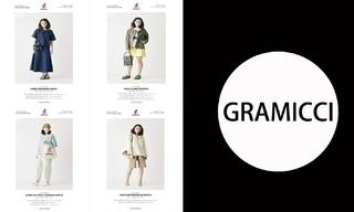 Gramicci-2021春夏訂貨會