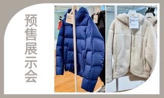 【预售展示会】UNIQLO 2020/21秋冬