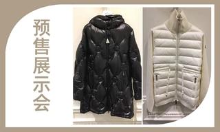 【预售展示会】Moncler 2020/21秋冬