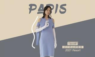 巴黎:設計師品牌推薦(2021春游)