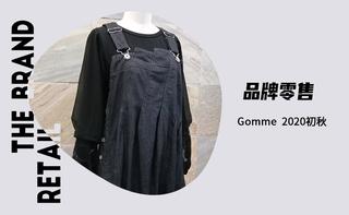 【品牌零售】 Gomme 2020初秋
