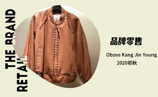 【品牌零售】 Obzee Kang Jin Young  2020初秋
