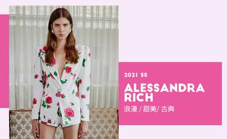 Alessandra rich -充满幸福和自信的状态(2021春夏 预售款)