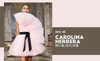 Carolina herrera - 让你再次爱上(2021春夏 预售款)