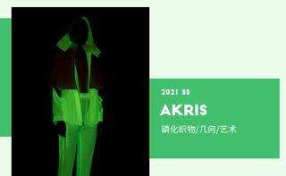 Akris - 独特色调(2021春夏 预售款)