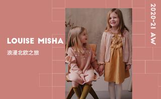 Louise Misha - 浪漫北欧之旅(童装 2020/21秋冬)