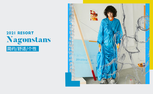 Nagonstans - 令人心动的衣服